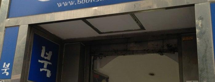 Booksaetong is one of Seoul!.