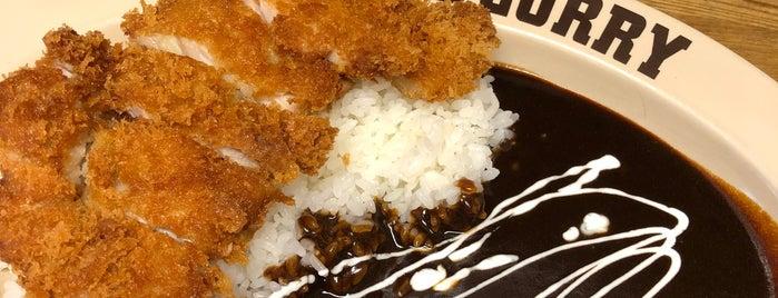 100時間カレーAMAZING 神田店 is one of Posti che sono piaciuti a Mzn.