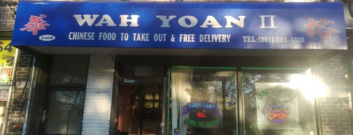 Wah Yoan II Chinese Restaurant is one of Sweet n' Sour Check-In ( Worldwide ).