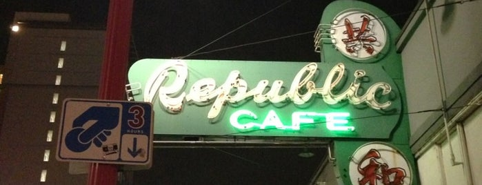 Republic Cafe is one of Portland Signs.
