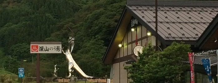 深山の湯 is one of Sigeki's Saved Places.