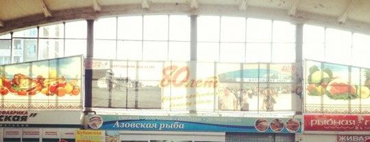 Шарташский рынок is one of Yekaterinburg.