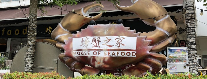 House of Seafood 螃蟹之家 is one of シンガポール/Singapore.