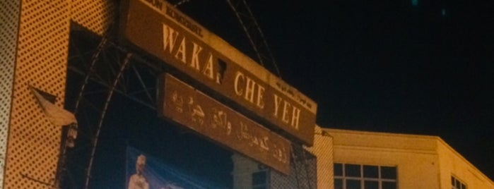 Wakaf Che Yeh is one of @Kota Bharu,Kelantan #4.