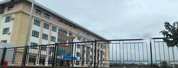 Aydın İl Millî Eğitim Müdürlüğü is one of Gespeicherte Orte von Fuat.