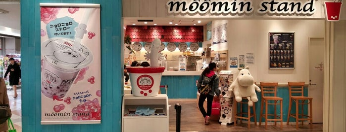 Moomin Stand is one of 行きたいとこ.