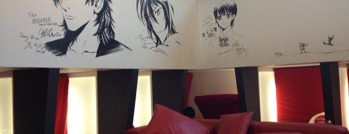 Manga Café V.2 is one of Les lieux geek de Paris.