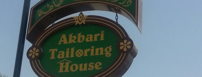 Akbari Tailoring House is one of Bahrain - Wedding Shops.
