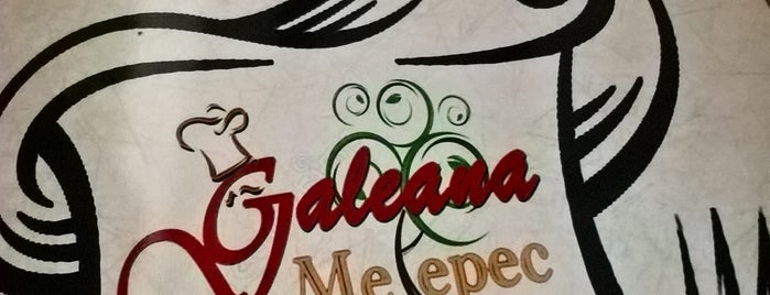 Galeana Metepec is one of Metepec.
