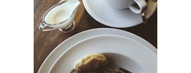 Вуаль / Voile is one of Кофе Самара.