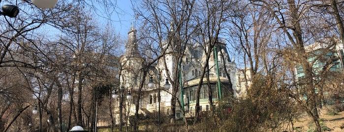 Palatul Kretzulescu is one of Best of Bucharest.