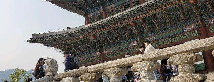 Geunjeongjeon is one of Seoul.