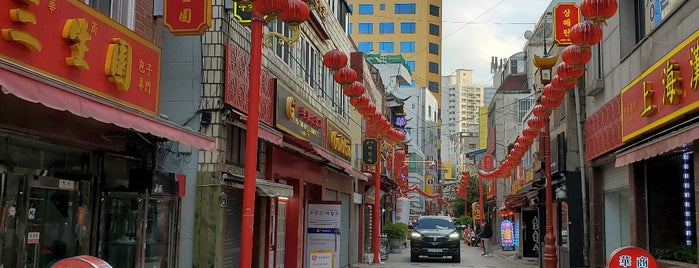 China Town is one of South Korea 🇰🇷.