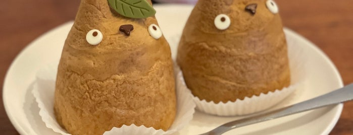 Shiro-Hige's Cream Puff Factory is one of Japan • Tokyo.