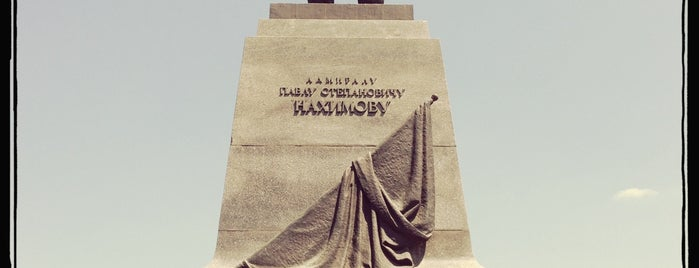 Памятник Павлу Нахимову / Monument to Pavel Nakhimov is one of Lieux qui ont plu à Stanislav.