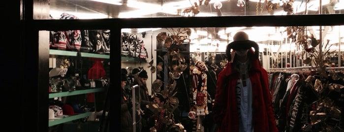 Kokon To Zai is one of Paris.