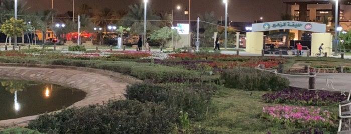 Flowers Garden is one of สถานที่ที่ Lina ถูกใจ.