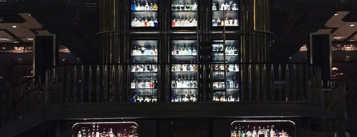 ATLAS Bar is one of สถานที่ที่บันทึกไว้ของ Emre.