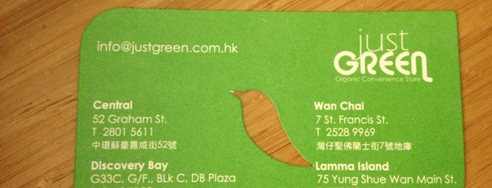 Just Green is one of Hong Kong.