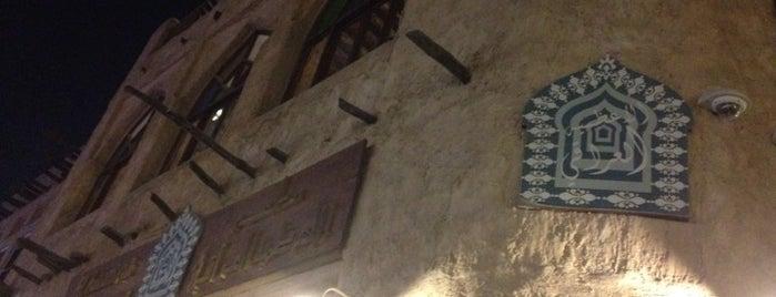 Al Adhamiyah Iraqi Restaurant is one of Qatar.