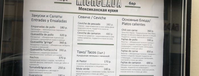 Michelada is one of moscow restplace.