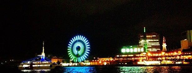 メリケンパーク is one of 日本夜景遺産.