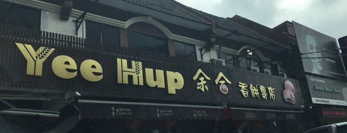 Yee Hup Pastry Shop (余合昆仑喇叭香饼) is one of Posti che sono piaciuti a MAC.