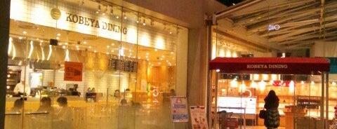 神戸屋ダイニング 東京国際フォーラム店 is one of HIDEKIN♪: сохраненные места.
