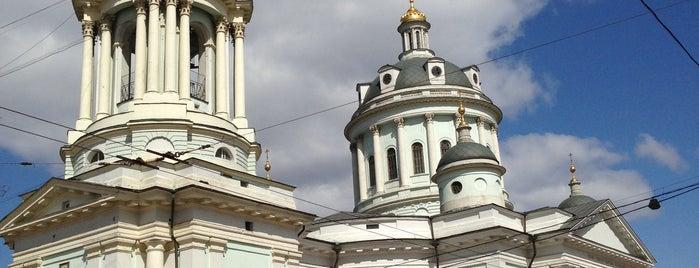 Улица Александра Солженицына is one of Tempat yang Disukai Stanislav.