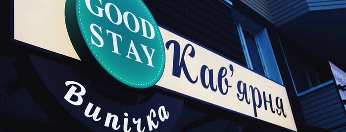 Good Stay is one of Coffee & desserts in Kyiv.