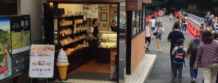 ピコット湯本駅前店 is one of Cさんの保存済みスポット.