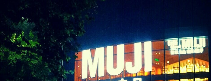 MUJI is one of Shanghai.