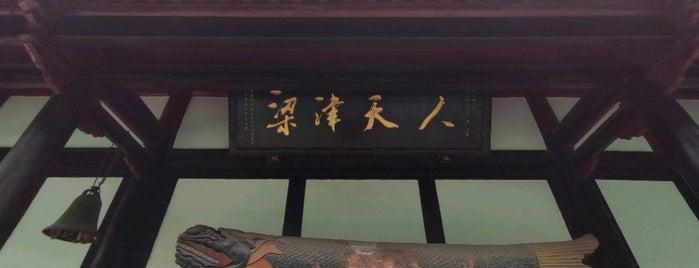 Wen Shu Monastery is one of Chengdu.