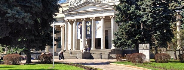 The Pushkin State Museum of Fine Arts is one of культурно развиваемся.