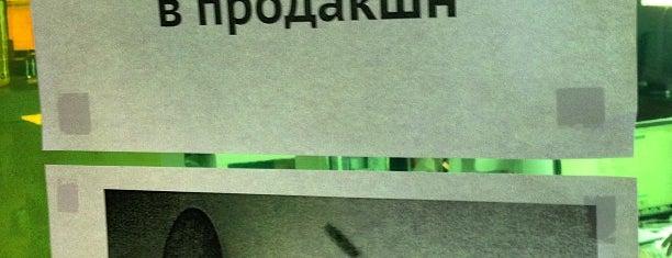 Lenta.ru is one of Startups World.
