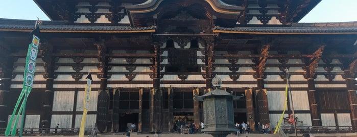Vairocana Buddha (Nara no Daibutsu) is one of Locais curtidos por Chris.