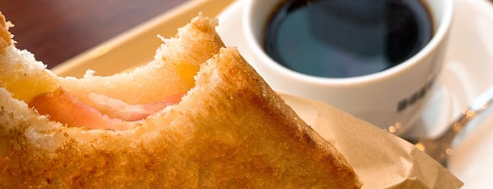 Doutor Coffee Shop is one of Lieux qui ont plu à まるめん@下級底辺SOCIO.