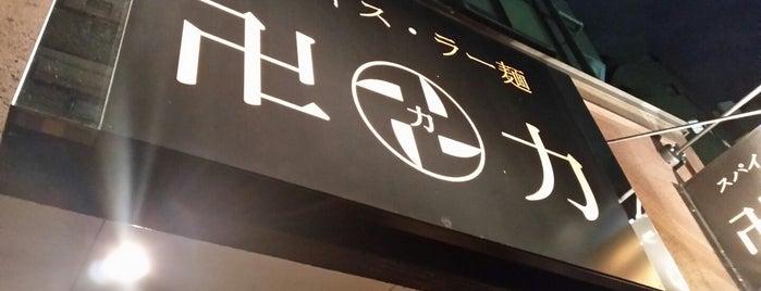 スパイス・ラー麺 卍力 is one of からいものチャージ用.