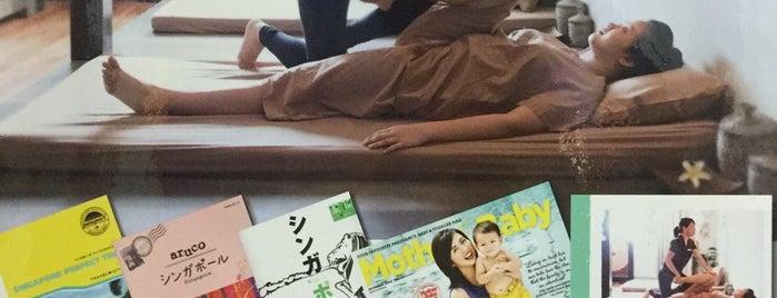 Sabaai Sabaai Traditional Thai Massage is one of Mini : понравившиеся места.