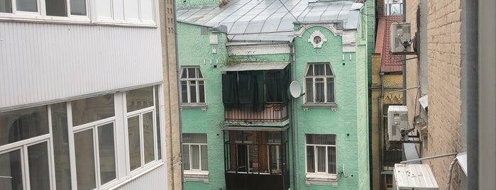 Heart Kiev Apartments is one of Kiev.