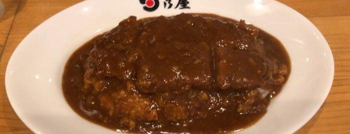 Hinoya Curry is one of Locais curtidos por 西院.