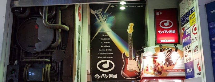 Shibuya BEAM is one of ちょっと気になるvenue Vol.6.