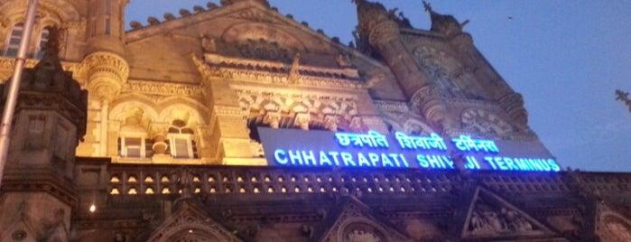 Chhatrapati Shivaji Maharaj Terminus is one of Die schönsten Bahnhöfe der Welt.
