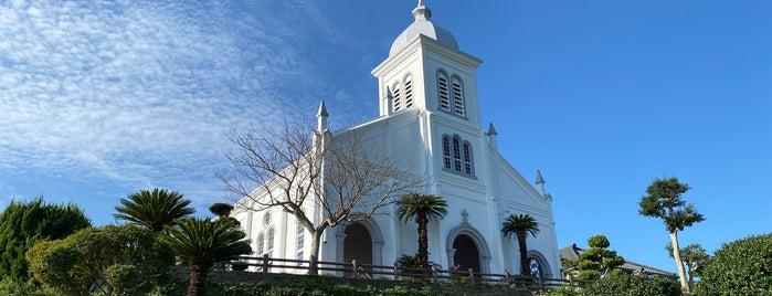 Oe Catholic Church is one of Lieux qui ont plu à Makiko.