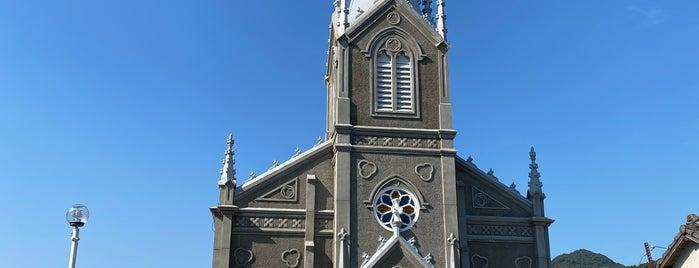 Sakitsu Catholic Church is one of Lieux qui ont plu à Makiko.