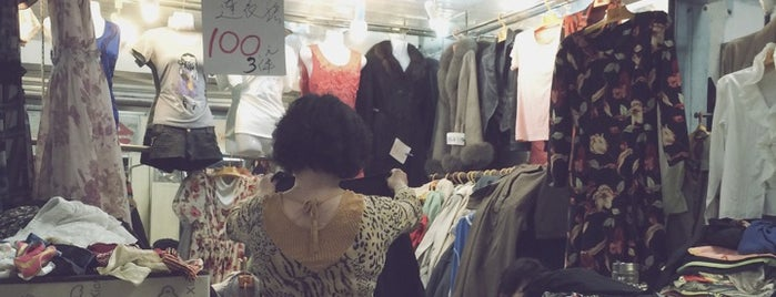 Ironic Sweater Market (Anxi Second Hand Clothing Market) is one of Thrift and eclectic shopping.