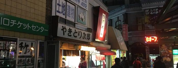 やきとり次郎 東口店 is one of 旨い焼鳥もつ焼きホルモン焼き2.