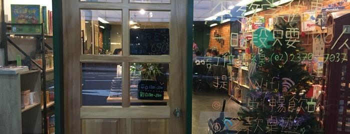 貝克街桌遊專賣店 is one of 桌遊店和俱樂部 Board game shops/cafes in Taipei.
