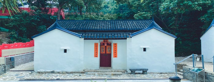 Law Uk Folk Museum is one of Museums in Hong Kong.