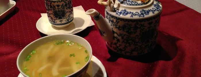 Мэй Ши Дзя is one of My Piter: Food.